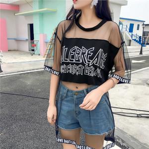 Tee Shirt Femme Womens Designer Clothing Women 2019 Zomer Mode Vrouw Kleding Koreaanse Harajuku Mesh Perspectief T Shirt Vrouwen Losse T