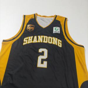 Mens custom basketball jersey XXS - 6XL Sandong Ding YAn Yu HANG nero personalizzato cinese Cina jersey stampa