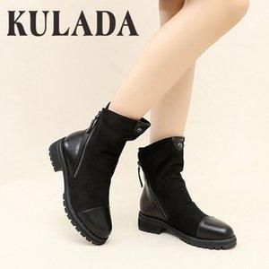 KULADA мода кожа для искусственной замши плоские середины икры весна осень Женские сапоги черные туфли T200425