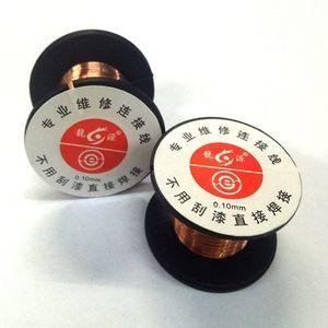 0.1mm Copper Soldering Solder PPA Enamelled Reel Wire Line Roll Fly line Jump Wire