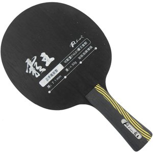Palio Conqueror Carbon with Ti off+++ Table Tennis Blade for PingPong Racket T191026