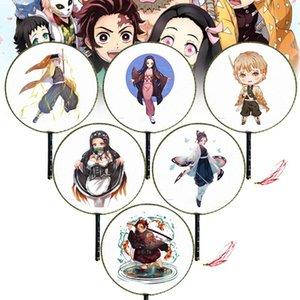 Demonio asesino: Los aficionados Kimetsu no Yaiba Fan estilo japonés animado Ronda de fans colgante borla roja tradicional