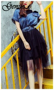 Tulle Denim Summer Dress Tunic Female Jean Dresses for Women Casual Bandage Sexy Off Shoulder Big Size Clothes