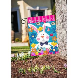 Easter Garden Flag Indoor Outdoor Home color Eggs Bunny Flowers Yard Decoration