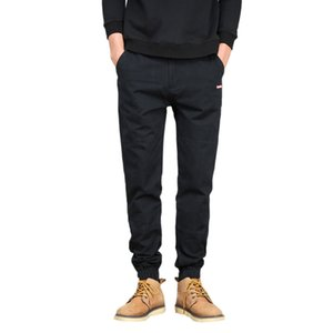 2019 New Hot Sale Summer Fashion Men's Pure Trousers and Small-footed Casual Cozy harmonize Handsome Pants Pantalons pour hommes