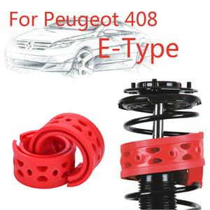 Jinke 1 пара Размер-E Задний амортизатор SEBS Бампер Подушка амортизатора Пружинный буфер для Peugeot 408
