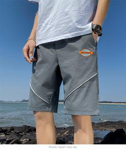 Mens Designer broderie Shorts loose taille élastique Homme Shorts Relaxed Casual Mid taille Hommes Vêtements d'été