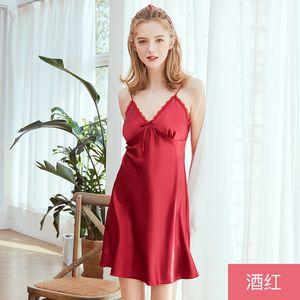 Sexy Dark Red Womens seidiger Schlaf Pyjama Strap Top Nachtwäsche Nachthemd Home Wear Nachthemd Robe Badeanzug Sleepshirts Bademantel