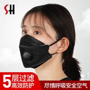 maschera respirazione valvola di non-woven antipolvere controllo solare anti-smog melt-blown filtro di tessuto 5 strati maschera protettiva orecchio attaccatura