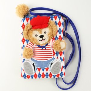 43% Duffy new friend Stella Lou Stella rabbit plush side Backpacks children toys 20*14cm WJ01