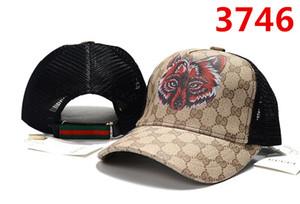 럭셔리 Embroideried 모자 유니섹스 야외 야구 모자 힙합 공 모자 봄 여름 바이저 선 스크린 모자 크기 54-60CM