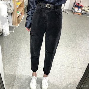 2019 Summer Autumn Ripped Hole Jeans For Women Streetwear High Waist Denim Pants Loose Harem Pants For Female Plus Size 5XL