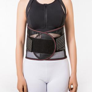 Summer Use Net Breathable Waist Braces Lumbar Supports Lumber Pain Relief Braces Belts Best Support Waist Stiffness Relief Custom Logo