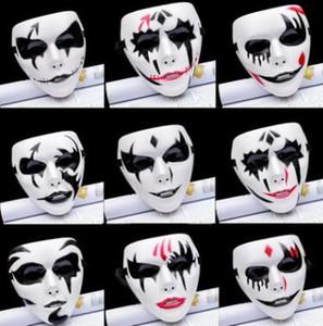 masques d'Halloween pour les danses ghost-step, danse hip-hop, des masques, des visages horribles des clowns, des masques peints à la main adulte, dieux de la mort