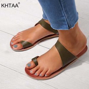 KHTAA Kadınlar Yaz Artı Boyutu Terlik Moda Kadın Gladyatör Stil Tanga Slaytlar Bayanlar Rahat Plaj Rahat Ayakkabılar Üzerinde Kayma