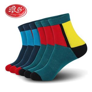 Erkekler pamuk çorap erkek spor çorap renkli erkek (6pairs / lot) Artı boyutu (AB 39-46) (ABD 7,0-12,0) 6pais / lot Langsha