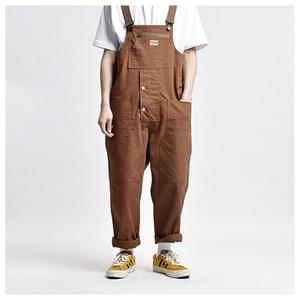 Masculin Japon Streetwear Hip Hop Jumpsuit Pantalon Salopette Homme Femme Couple Wide Leg Cargo en vrac Pantalons simple