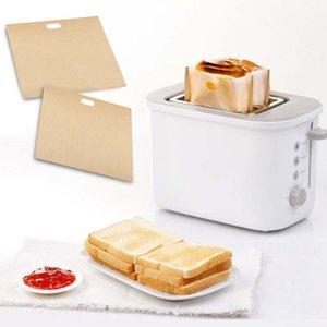 토스터 가방 구운 치즈 샌드위치 가방 재사용 가능한 비 스틱 가방 구워 토스트 빵 가방 토스트 전자 레인지 난방 BH3058 TQQ 토스터