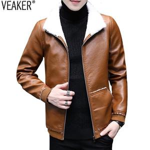 PU ceketler ceketler Palto Etkileri Renk Overcoat içeride Yeni erkekler Deri Deri Ceket Slim Fit Sıcak kürk