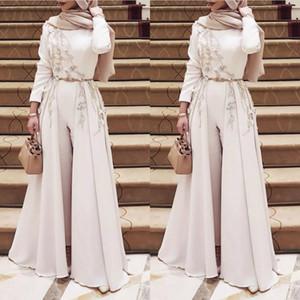 Overskirt 2020 Appliqued 가운 야회 이슬람 두바이 히잡 이브닝 가운 바지 정장 정장 드레스와 긴 소매 무슬림 댄스 파티 드레스