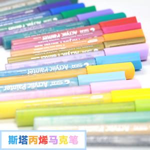 20190622 Caneta de tinta caneta de pena de estudante caneta de tinta à base de água