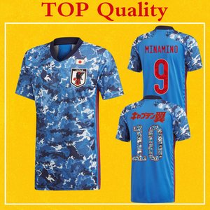 Cartoon Captain Tsubasa 2019 Japon Football Maillots Japonais Accueil Bleu Football Shirt # 10 ATOM football sur mesure uniforme