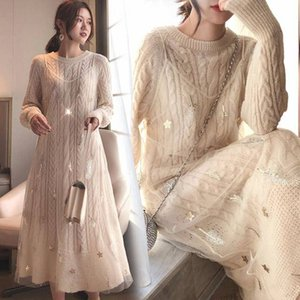 20200122 Bottomed diz boyu Fransız iki parçalı yün elbise