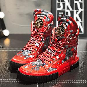 Nuevo top del alto de los zapatos de hombre impresa hacia arriba de la calle de encaje de metal Decoración Estilo Hip Hop zapatos de ocio Denim Calzado hombre # 7 20 / 20D50