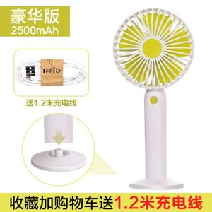 Handheld small fan mini usb charging fan portable bed mute portable small electric fan student dormitory