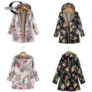 Женщины Повседневная Теплая зима с капюшоном цветочные длинным рукавом Как изображение Zipper Coat Pattern1-4 Слим