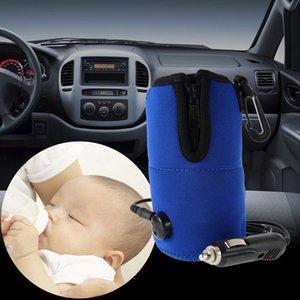 12V DC portatile della bottiglia Baby Car Covers dello scaldino copertura rapidamente il latte tazza con protezione automatica surriscaldamento