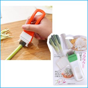 매직 녹색 양파 강판 파쇄 된 칼, 헬기 분쇄기 슬라이서, 야채 커터 조리 도구 주방 용품, 주방 가젯
