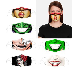 Выдвижная ухо-висячая маска для лица дизайнерская маска для лица пылезащитная маска для лица персонализированная пародия трансграничные дышащие маски для лица бесплатная доставка