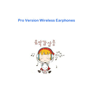 Pro Version Earbuds Wireless Bluetooth Headphones Sport Earlines Handsfree Heads For iphone 8 XS Max Note9 S9plus Sealed Box