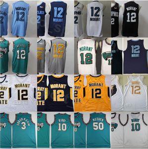 Ucuz Basketbol Michael Mike Bibby Jersey 10 Ja Morant 12 Bryant Reeves 50 Shareef Abdur Rahim 3 Eski Vancouver Yeşil Turkuaz Yeşil PRO