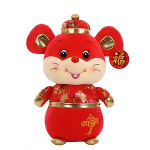 Año de los regalos de la rata mascota de peluche de juguete Producto Tang traje de rata del zodiaco muñeca muñeca Actividad