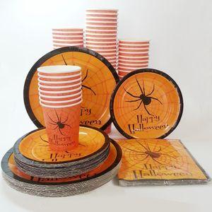40pcs citrouille d'Halloween Vaisselle jetable Sets pour 8 personnes Plaques Gobelets Serviettes Araignée Paperboard Party Supplies Anniversaire
