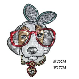 fashion dog Sequin Embroidery pattern It can be used in T-shirt DIY jacket and Coat