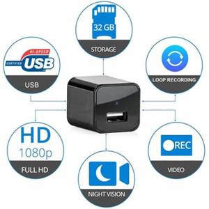 1080P HD USB-Stecker-Kamera US / EU-Ladegerät drahtlose Wi-Fi P2P-IP-Kamera Netzadapterbuchse wifi Überwachungskamera mit Kleinkasten