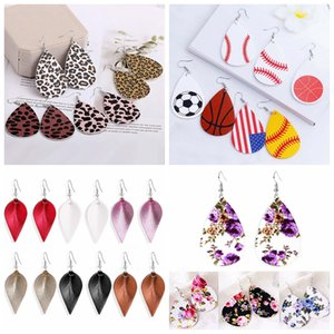 9 styles PU leather glitter sparkly Oval Earrings Fashion drop Dangle Earrings for Women free shipping