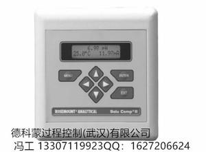 Analyseur Emerson Double Détecteur (pH / ORP) 1055-01-10-20-30-30 Analyseur Emerson Double Détecteur (pH / ORP) 1055-01-10-20-32