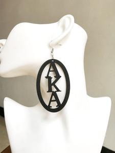 Spedizione gratuita! orecchino di legno nero AKA fashion africa, orecchini in legno di colore naturale, può mescolare