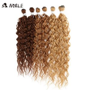 2020 New Noble Afro Kinky Curly Hair 24-28 inch 6Pieces lot Synthetic Hair Ombre Hair Bundles For Black Women synthetic