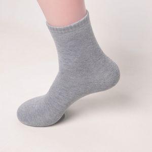 Moda Uomo Sport Sock Mens di alta qualità stilista Sock breve miscela del cotone comodo adolescenti Grigio Calzini Student Underwear Unica