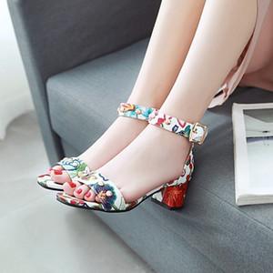 Glittery2019 Popular2019 Sandals Shivering Grosseiro Com Fivela Traga Sapatos Femininos 43 Will Code