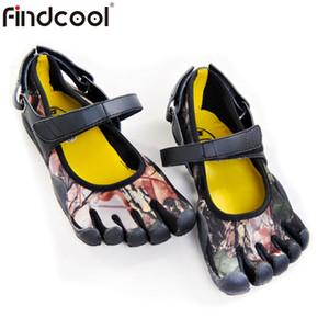 Findcool Five Finger Shoes Men Women Walking Shoes Yoga Pilates GYM Fivefinger