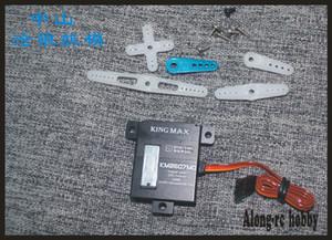 FREE SHIPPING alluminio Kingmax KM2607MD 26g digitale SERVO CNC scafi metal gear e la struttura servo ala aereo Hobby RC