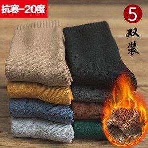5 Par / lote Calcetines de invierno Calcetines de tobillo Ropa de mujer Calcetines de dedo del pie Streetwear Womens Plus Size Fashions Slipper