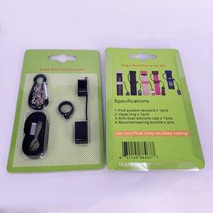Vape 포드 키트에 포장 실리콘 케이스 끈 Ecig에 대 한 방진 모자 COCO SMPO MT Vape 펜 홀더 키 체인 대합 조개 패킹