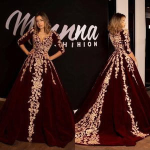 Elegante árabe Lace Vestidos de noite 1/2 mangas compridas V Neck Velvet Burgundy Vestidos formal do partido Prom Vestidos túnicas de soirée